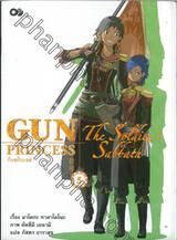 Gun Princess กันพรินเซส 05 - The Soldier's Sabbath (นิยาย)