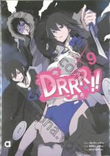 DRRR!! โลกบิดเบี้ยวที่อิเคะบุคุโระ เล่ม 09 (นิยาย)