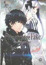 Fate strange Fake เฟท / สเตรนจ์ เฟค เล่ม 03 (นิยาย)