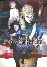 Fate strange Fake เฟท / สเตรนจ์ เฟค เล่ม 03