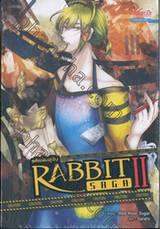 รหัสพันธุ์ลับ Rabbit Saga II เล่ม 04