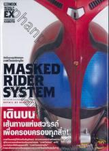 Detail of Heroes EX - Masked Rider SYSTEM  อัลบั้มรวมรูปพิเศษของ มาสค์ไรเดอร์คาบูโตะ