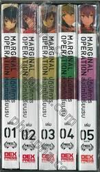 MARGINAL OPERATION ปฏิบัติการส่งนีทไปเรียนรบ เล่ม 01 - 05 (นิยาย) [BOXSET]