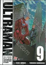 Ultraman อุลตร้าแมน เล่ม 09