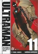 Ultraman อุลตร้าแมน เล่ม 11