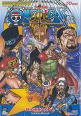 วัน พีซ - One Piece เล่ม 75