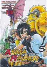 Asma Raiser แอสม่า เรสเซอร์ เล่ม 05