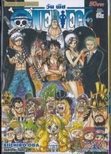 วัน พีซ - One Piece เล่ม 78