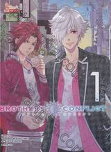 Brothers Conflict 2nd SEASON เล่ม 01 (นิยาย)