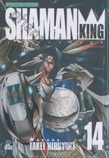 SHAMAN KING ราชันย์แห่งภูต เล่ม 14