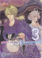 Brothers Conflict 2nd SEASON เล่ม 03 (นิยาย)