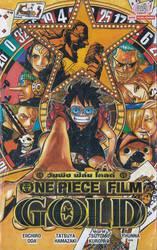 One Piece Film GOLD  - วันพีซ ฟิล์ม โกลด์  (นิยาย)