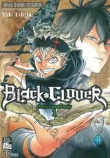 Black Clover คำสาบานของเด็กหนุ่ม เล่ม 01