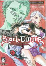 Black Clover เล่ม 03 รวมพลเมืองหลวง