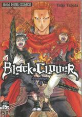 Black Clover เล่ม 04 เจ้าราชสีห์เพลิง