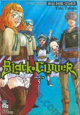 Black Clover เล่ม 05 แสงสว่าง