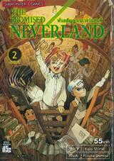 พันธสัญญาเนเวอร์แลนด์ The Promised Neverland เล่ม 02 คอนโทรล