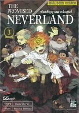 พันธสัญญาเนเวอร์แลนด์ The Promised Neverland เล่ม 03 พังไปเลย!!
