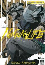 NO GUNS LIFE โนกันส์ไลฟ์ เล่ม 02