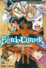 Black Clover เล่ม 08 ความสิ้นหวัง v.s. ความหวัง
