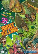 GIANT KILLING เล่ม 26