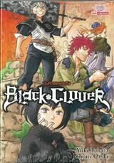 Black Clover บันทึกของกระทิง (นิยาย)