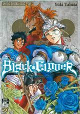 Black Clover เล่ม 12 ความหดหู่ของสาวหนาม