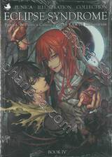 PUNICA ILLUSTRATION COLLECTION - BOOK IV - ECLIPSE SYNDROME