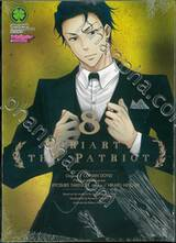 Moriarty The Patriot เล่ม 08