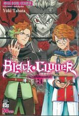 Black Clover เล่ม 14 จุดประกายไฟสีทองและดำ