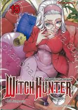 Witch Hunter วิช ฮันเตอร์ ขบวนการล่าแม่มด เล่ม 19