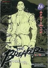 THE BREAKER New Waves ครูซ่าส์ขอท้าชนมาเฟีย (ภาคคลื่นลูกใหม่) เล่ม 16