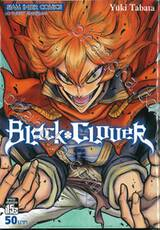 Black Clover เล่ม 15 ผู้ชนะ