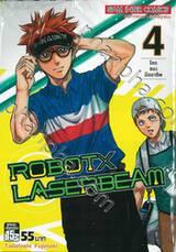 ROBOT x LASERBEAM เล่ม 04 - โลกของมืออาชีพ