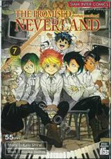 พันธสัญญาเนเวอร์แลนด์ The Promised Neverland เล่ม 07 ตัดสินใจ