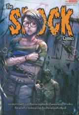 The SHOCK Comics กรกฎาคม 2561
