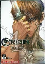 ORIGIN เล่ม 01