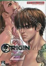 ORIGIN เล่ม 02