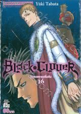 Black Clover เล่ม 16 จุดจบและจุดเริ่มต้น