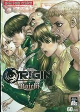 ORIGIN เล่ม 06