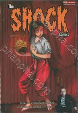 The SHOCK Comics มกราคม 2562