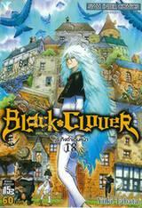 Black Clover เล่ม 18 กระทิงดำเดินหน้า