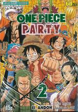 วัน พีซ - One Piece PARTY เล่ม 02
