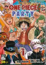 วัน พีซ - One Piece PARTY เล่ม 01