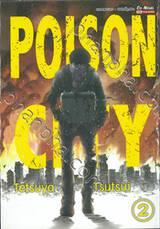 POISON CITY เล่ม 02