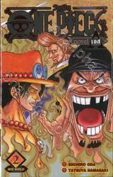 วัน พีซ - One Piece novel เอส เล่ม 02 - NEW WORLD (นิยาย)