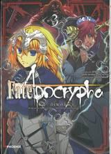 Fate/Apocrypha เฟต/อโพคริฟา เล่ม 03