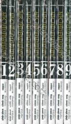 มหาศึกคนชนเทพ Record of Ragnarok เล่ม 01 - 09