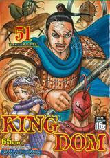 Kingdom เล่ม 51