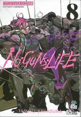 NO GUNS LIFE โนกันส์ไลฟ์ เล่ม 08